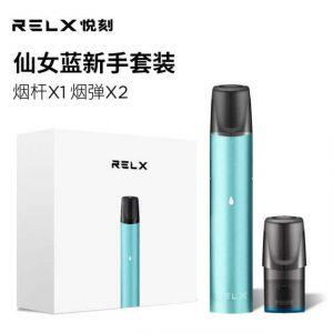 RELX悦刻机器蒂芙尼蓝 一代